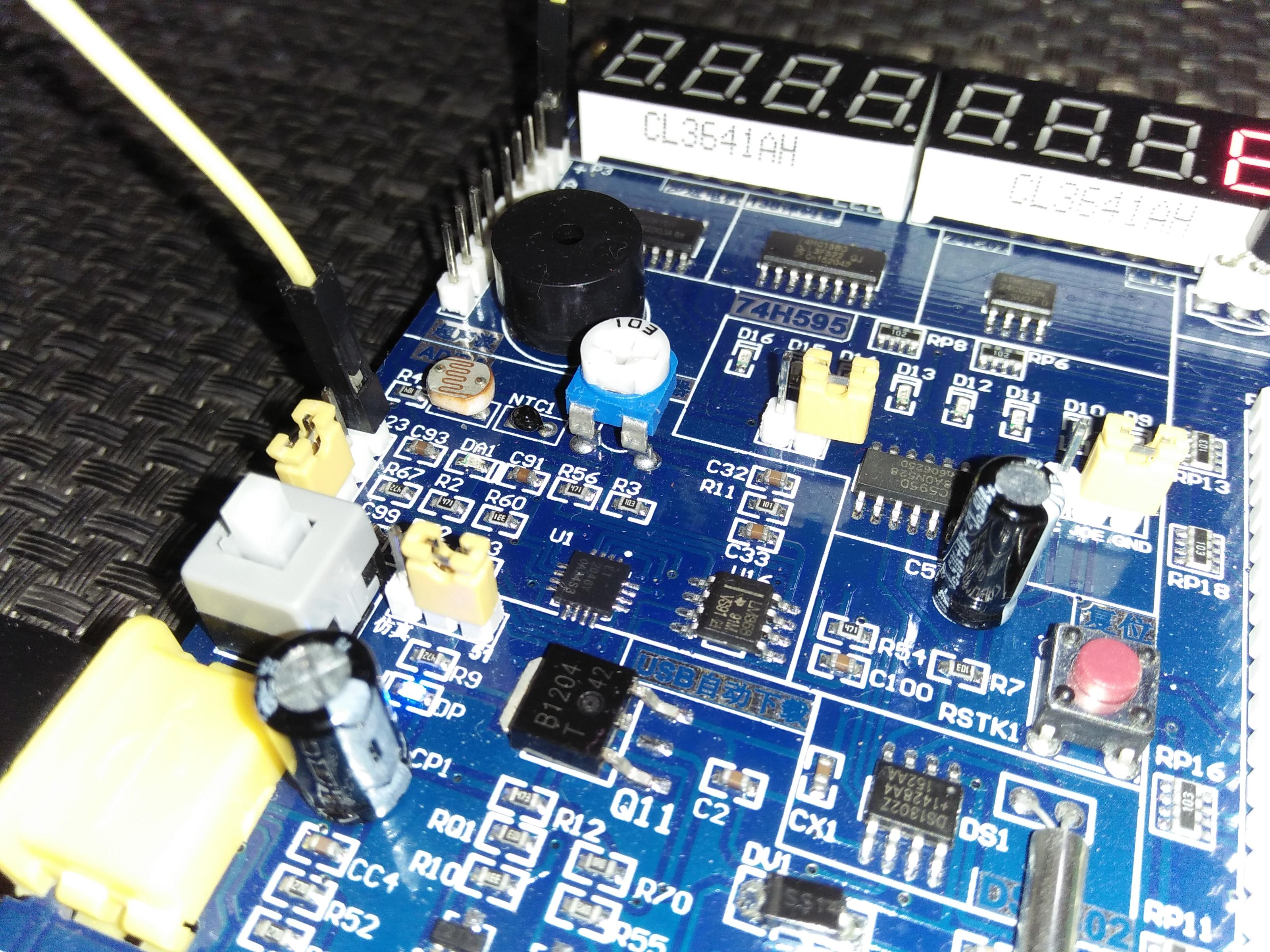 LibStock - XPT2046 12-bit SAR ADC Demo